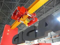4. Medzinárodný veľtrh dopravy a logistiky a Medzinárodný strojársky veľtrh Brno 2007