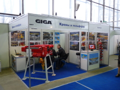 5. medzinárodný veľtrh zdvíhacej techniky KranExpo 2010 v Moskve, 1
