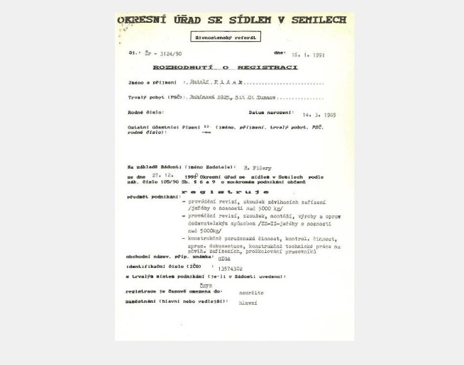 Giga 1991