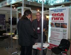 III. Peterburské inovačné fórum 2010