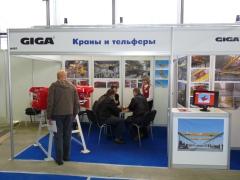 5. . medzinárodný veľtrh zdvíhacej techniky KranExpo 2010 v Moskve, 2