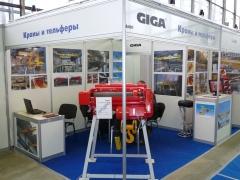 5. . medzinárodný veľtrh zdvíhacej techniky KranExpo 2010 v Moskve, 3