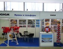 5. . medzinárodný veľtrh zdvíhacej techniky KranExpo 2010 v Moskve, 5